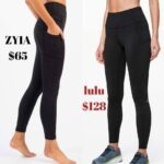 ZYIA Active Has Activewear for Women at Amazing Prices!